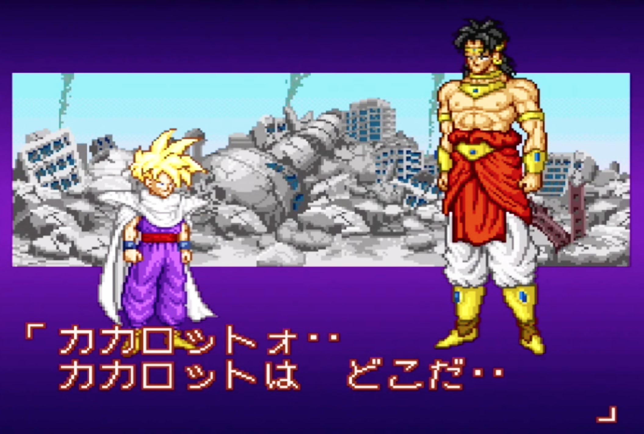 ドラゴンボールフィギュアレビューブログの超武道伝2