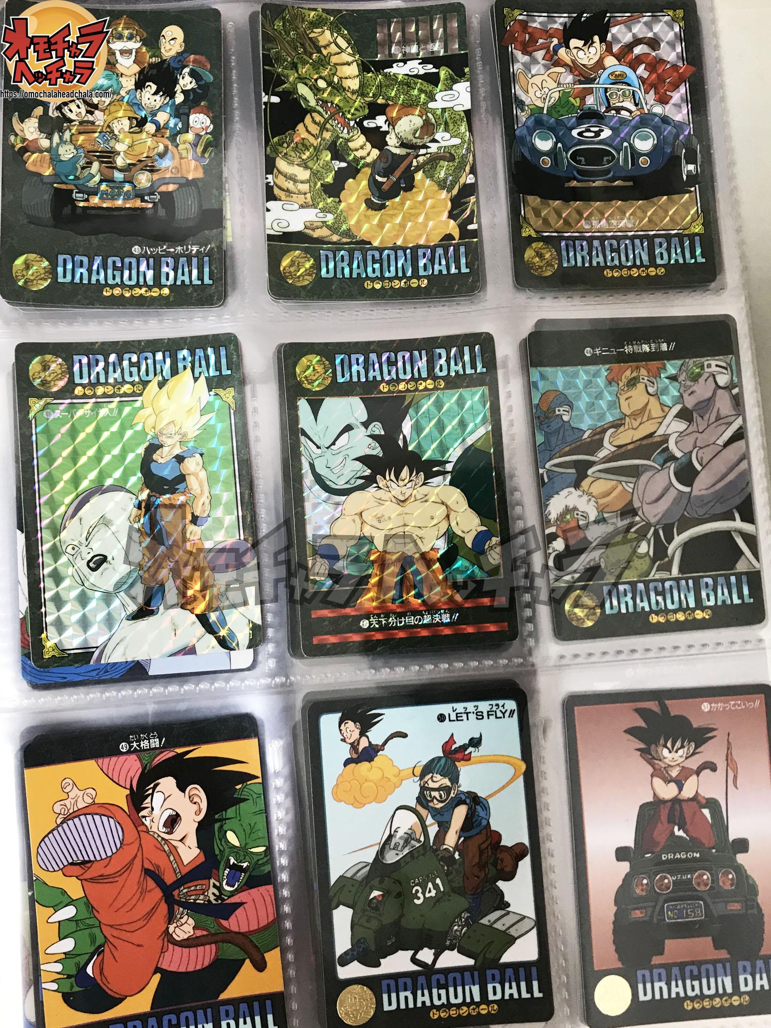 ドラゴンボールフィギュアレビューブログのカードダス