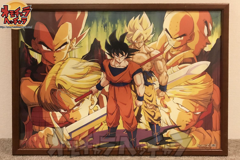 「激突!!100億パワーの戦士たち」公開当時劇場で買えたポスター