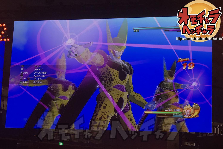 ドラゴンボールブログの「ドラゴンボールZ カカロット」ステージ
