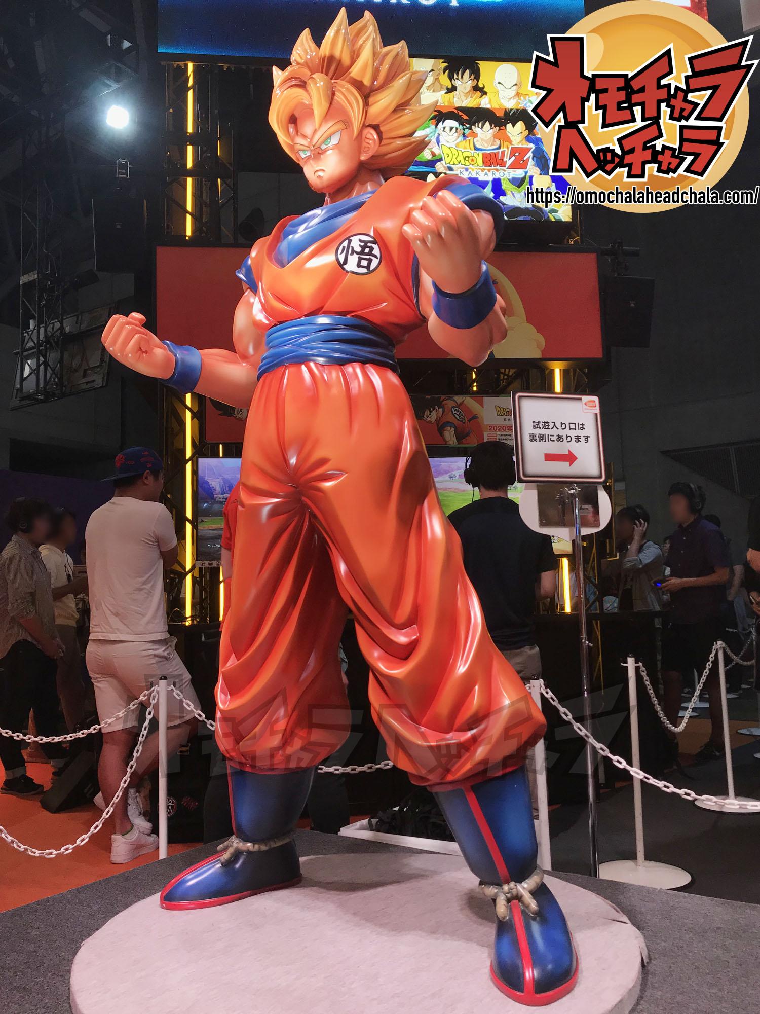 ドラゴンボールブログの超サイヤ人孫悟空の展示用等身大(特大)フィギュア