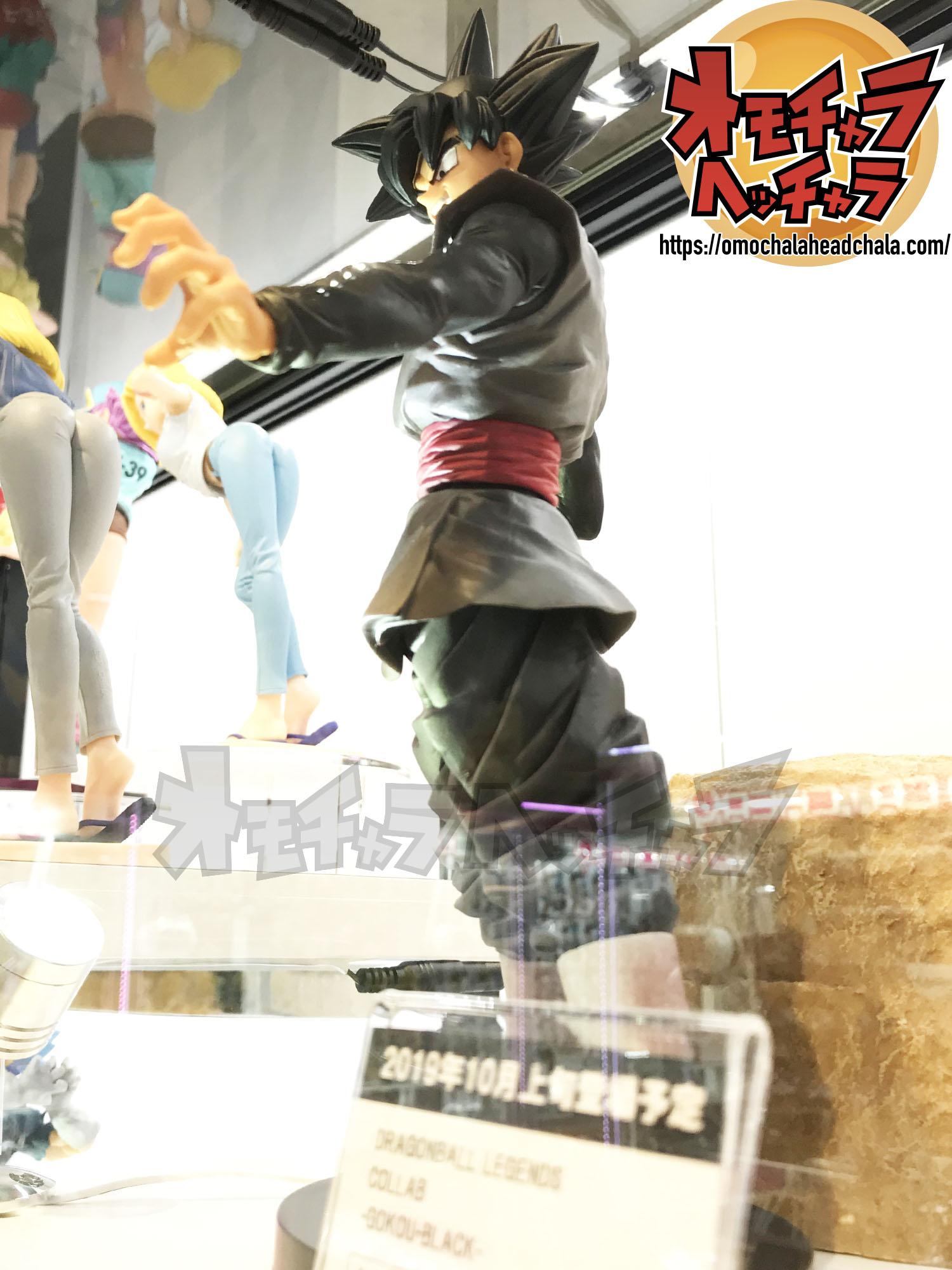 ドラゴンボールフィギュアレビューブログのLEGENDS COLLAB-GOKOU-BLACK-(レジェンズコラボ ゴクウブラック)
