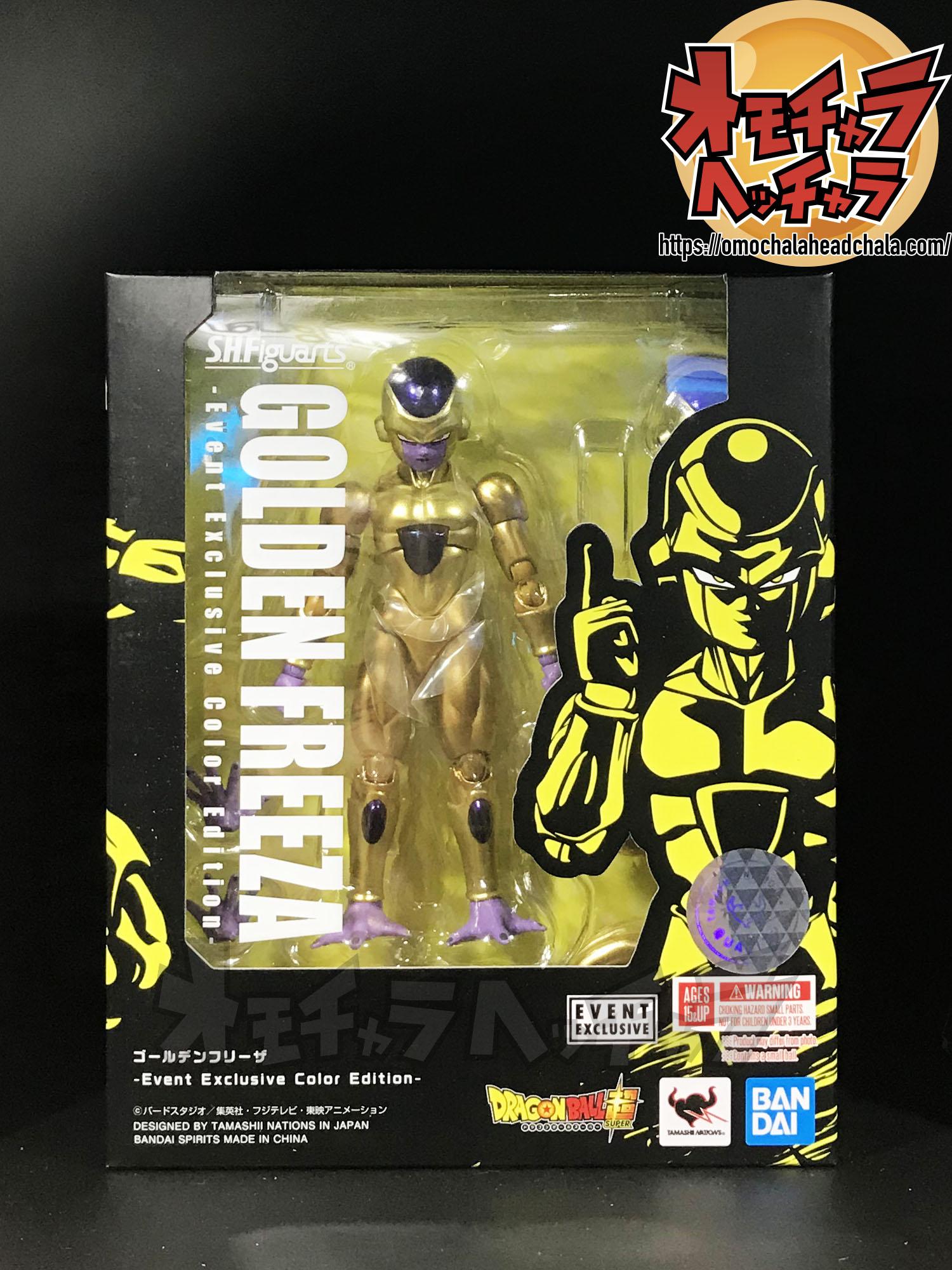 ドラゴンボールフィギュアレビューブログの魂ネイション2019S.H.Figuarts GOLDEN FREEZA -Event Exclusive Color Edition-(ゴールデンフリーザ)