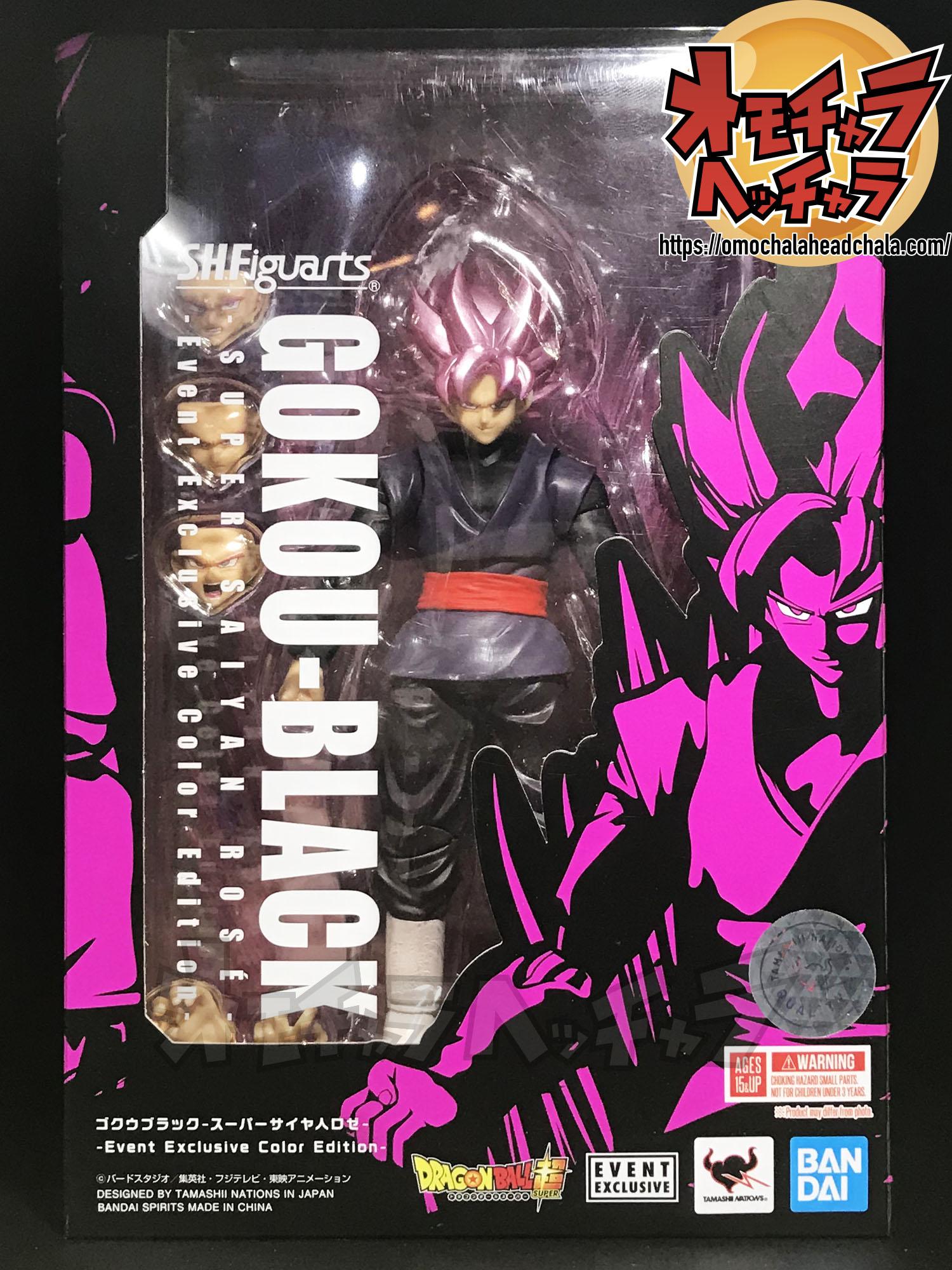 ドラゴンボールフィギュアレビューブログの魂ネイション2019S.H.Figuarts GOKU BLACK -SUPER SAIYAN ROSE- -Event Exclusive Color Edition-(ゴクウブラック超サイヤ人ロゼ)