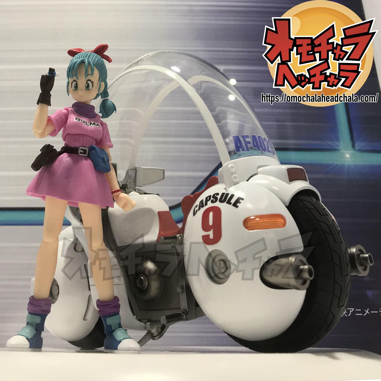 ドラゴンボールフィギュアレビューブログの魂ネイション2019S.H.Figuartsブルマ-大冒険のはじまり-とブルマのバイク-capsule NO.9-