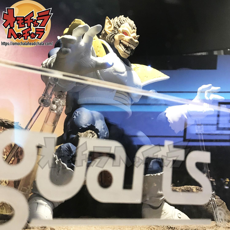 ドラゴンボールフィギュアレビューブログの魂ネイション2019S.H.Figuarts大猿ベジータ