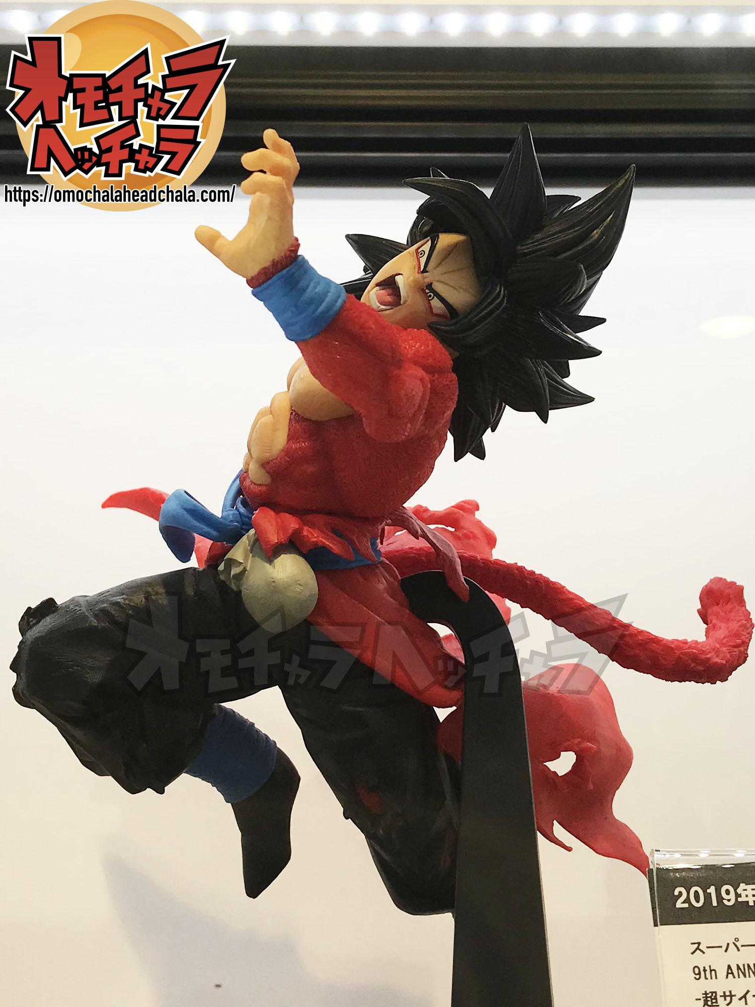 ドラゴンボールフィギュアレビューブログのスーパードラゴンボールヒーローズ 9th ANNIVERSARY FIGURE-超サイヤ人4孫悟空:ゼノ-