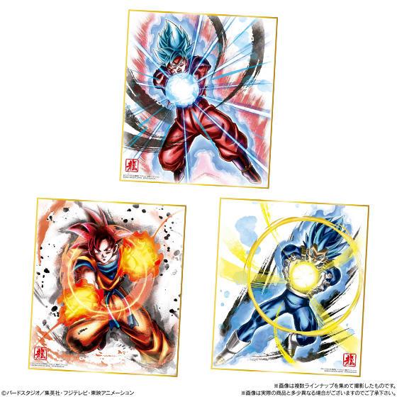 ドラゴンボール色紙ART10