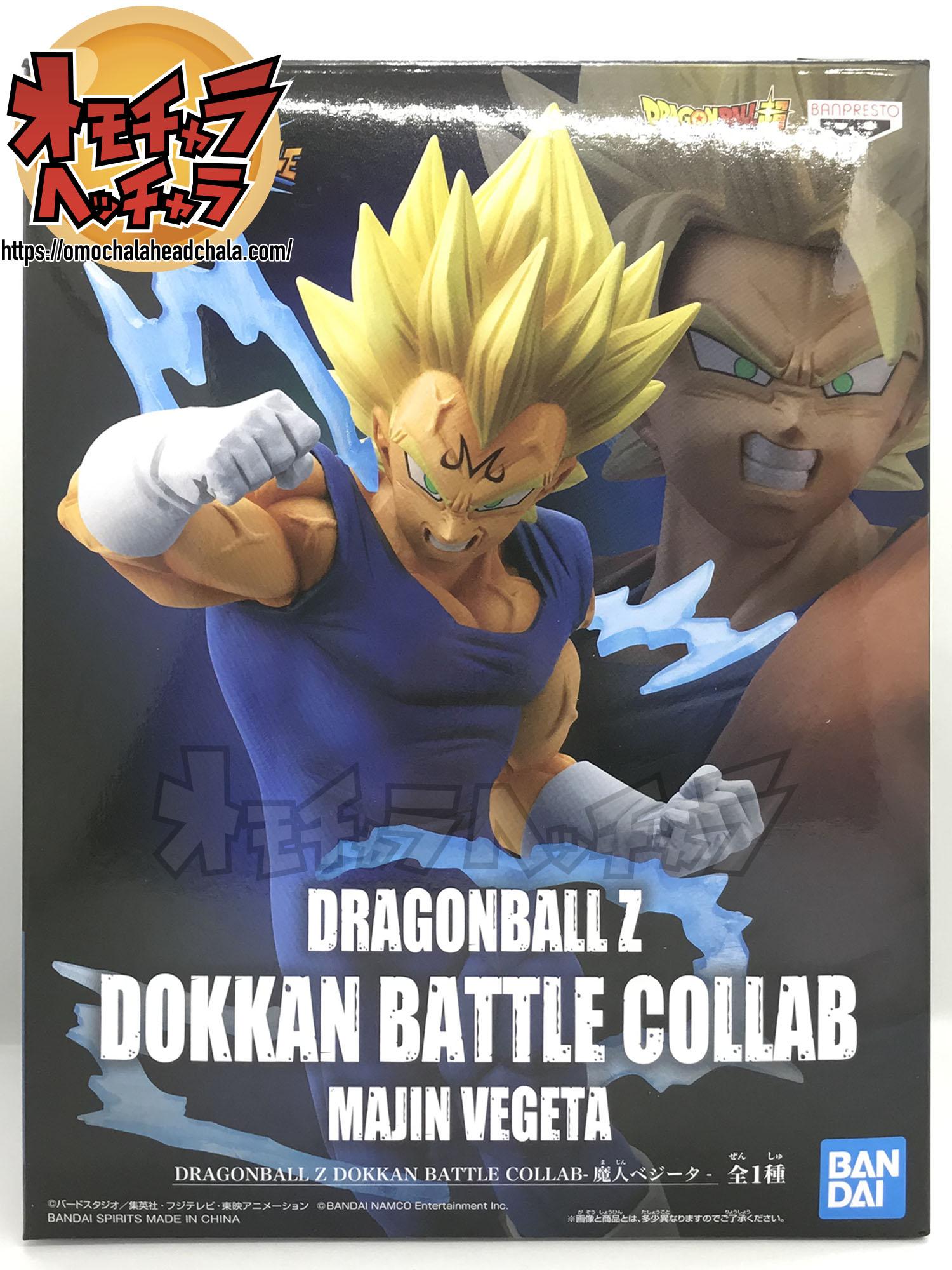 ドラゴンボールフィギュアレビューブログのDRAGONBALL Z DOKKAN BATTLE COLLAB(ドッカンバトルコラボ)-魔人ベジータ-