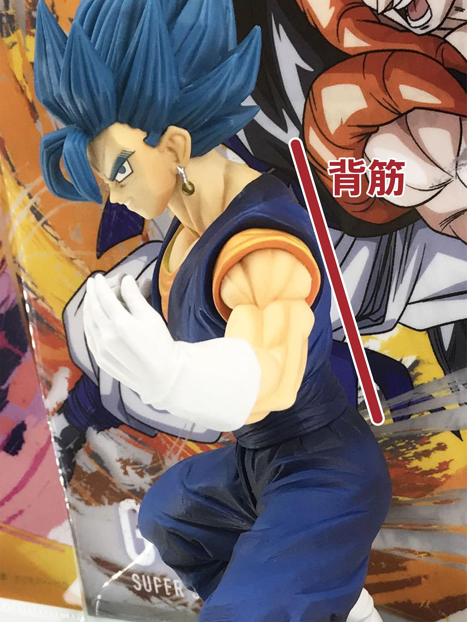 一番くじ ドラゴンボール Awakening warriors with ドラゴンボールZ ドッカンバトルSP賞「SSGSSベジットフィギュア」