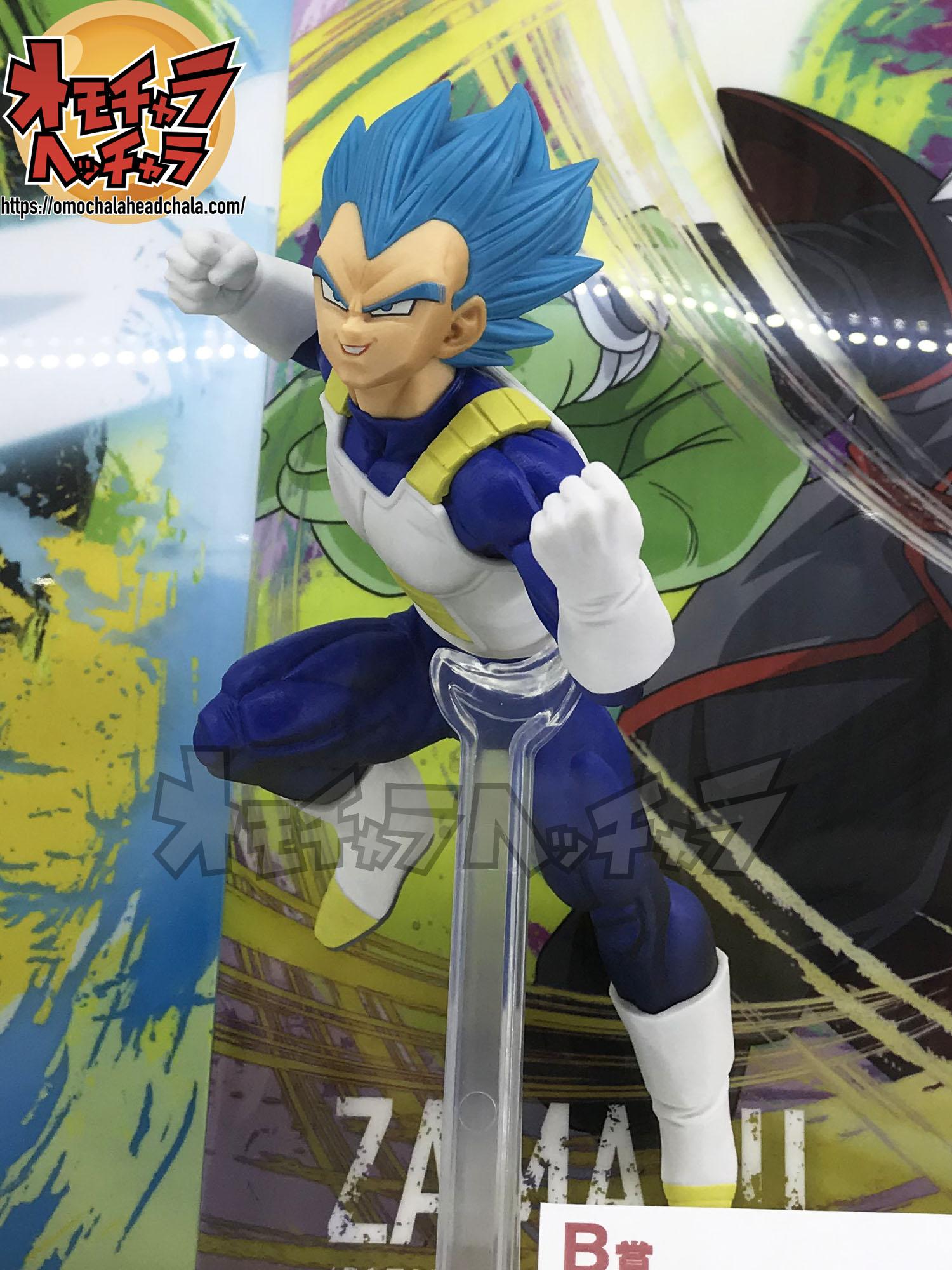 一番くじ ドラゴンボール Awakening warriors with ドラゴンボールZ ドッカンバトルB賞「超サイヤ人ゴッド超サイヤ人ベジータ」